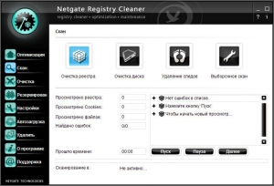 NETGATE Registry Cleaner 7.0.405.0 Final RePack by D!akov [Multi/Rus]