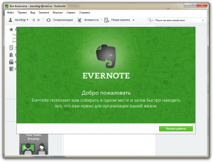 Evernote 5.6.4.4632 [Multi/Ru]