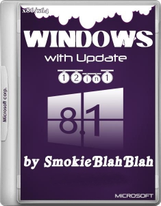 Windows 8.1 with Update 12in1 by SmokieBlahBlah (2014)(x86/x64)[Rus]