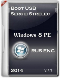 Boot USB Sergei Strelec 2014 v.7.1 Native Edition [Rus/Eng]
