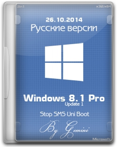 Windows 8.1 Pro VL with Update 2in1 by Gemini (x86-x64) (2014) [Rus]