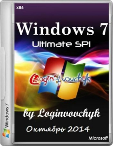 Windows 7 Ultimate SP1 by Loginvovchyk (32bit) (2014) [Rus/Eng]