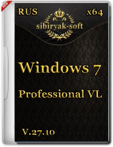 Windows 7 Professional VL by sibiryak-soft v.27.10 (x64) (2014) [RUS]