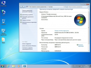 Windows 7 Professional VL by sibiryak-soft v.26.10 (x86) (2014) [RUS]