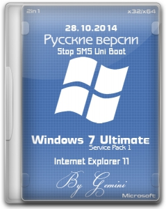 Windows 7 Ultimate with SP1 2in1 by Gemini (x86-x64) (2014) [Rus]