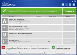Uniblue SpeedUpMyPC 2014 6.0.4.9 Final [Multi/Rus]