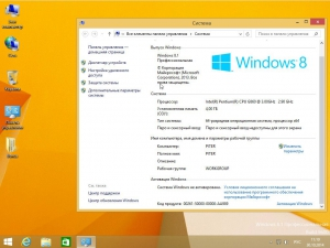 Windows 8.1 Professional VL by sibiryak-soft v.30.10 (х64) (2014) [RUS]