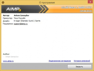 AIMP 3.60 Build 1433 Beta 3 [Multi/Ru]