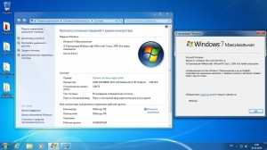 Windows 7 SP1 Ultimate Updates for October v.28.10 by DDGroup (x86-x64) (2014) [Rus]