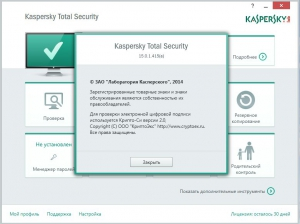 Kaspersky Total Security 15.0.1.415 MR1 [Ru]