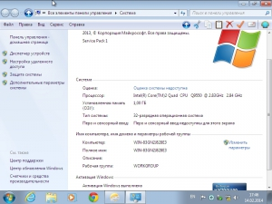 Windows 7 Ultimate SP1 by Loginvovchyk (64bit) (2014) [Rus/Eng]