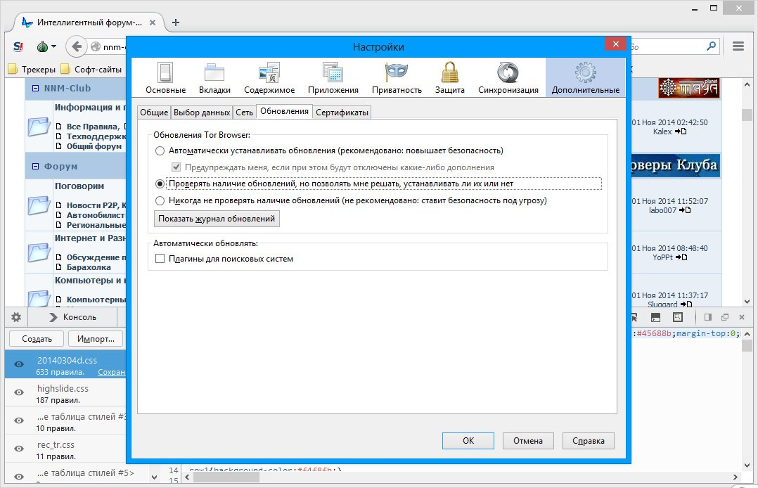 turbo vpn for windows vista