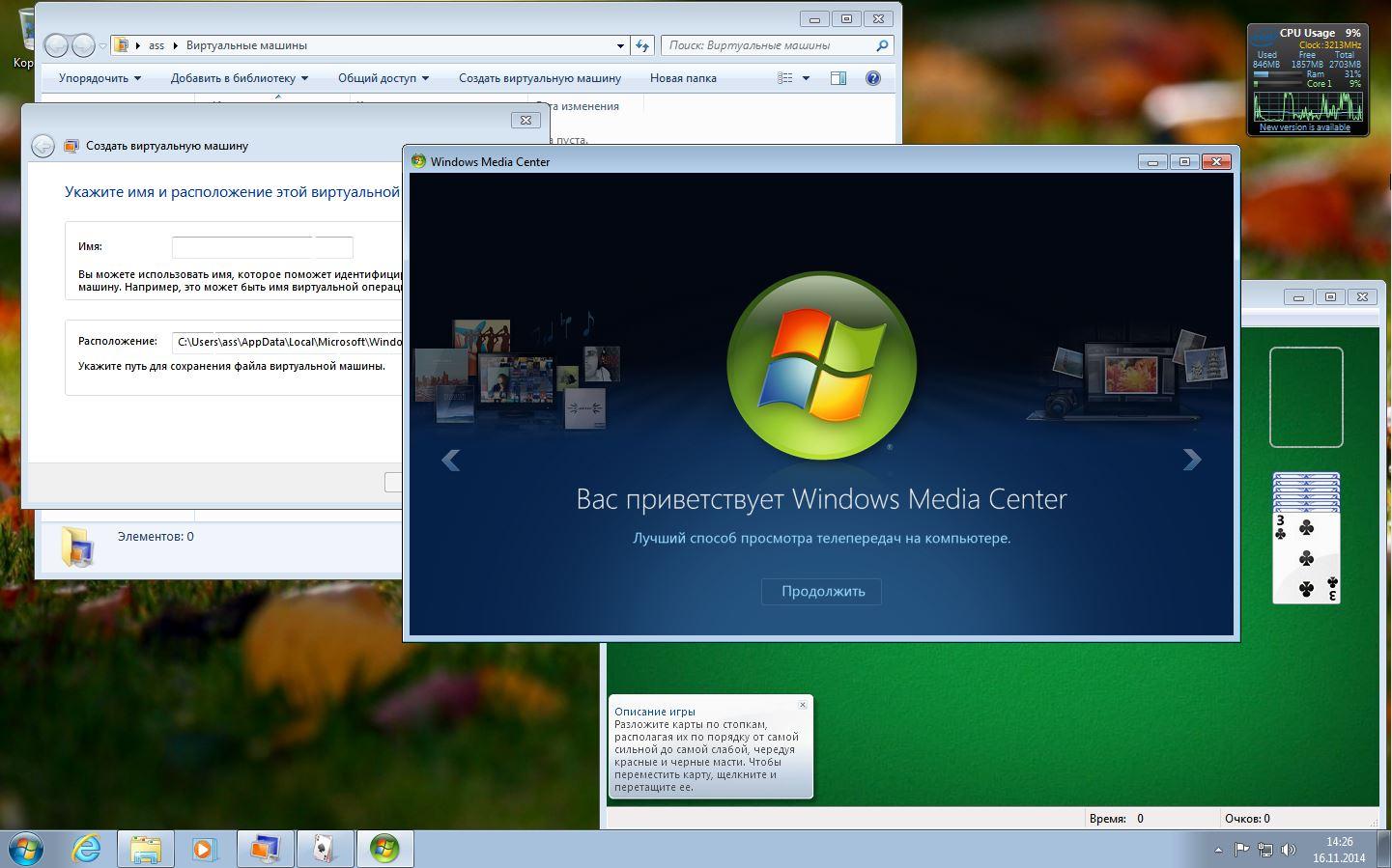 Активатор windows скачать торрент активатор windows