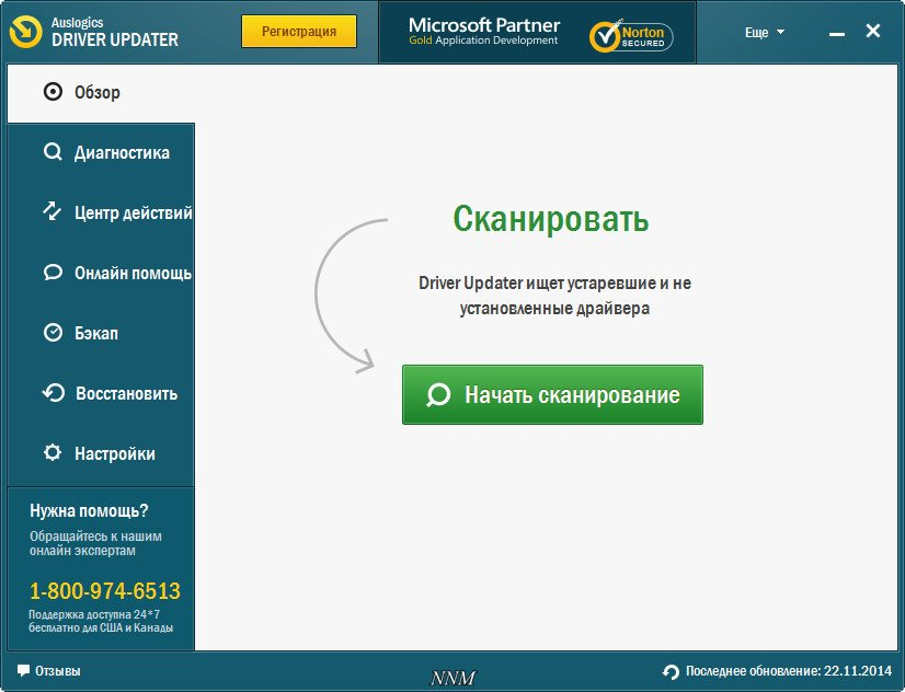 Ru софт драйвера скачать торрент systweak advanced driver updater 2. Описан