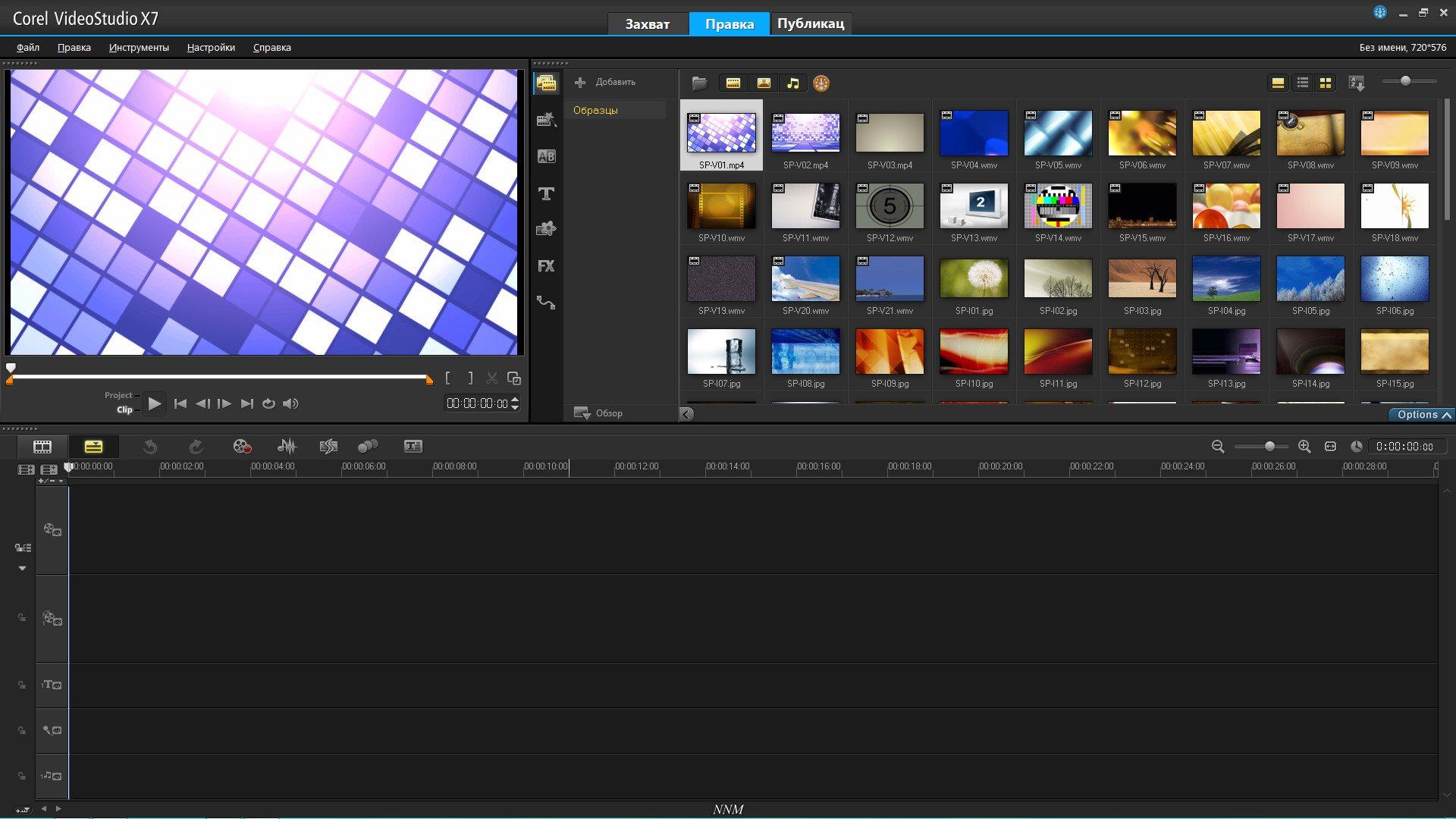 Corel videostudio pro x7 торрент rus