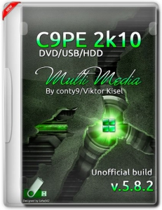 C9PE 2k10 CD/USB/HDD 5.8.2 Unofficial [Rus/Eng]