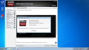 AMD Catalyst Software Suite 14.9.2 Beta [Multi/Rus]