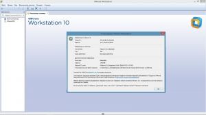 VMware Workstation 10.0.4 Build 2249910 Lite RePack by qazwsxe [Rus/Eng]