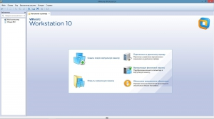 VMware Workstation 10.0.4 Build 2249910 RePack by KpoJIuK [Rus/Eng]