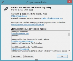 Rufus 1.4.11 (Build 528) Beta 3 Portable [Multi/Ru]
