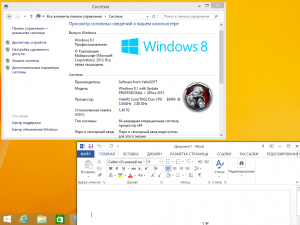 Windows 8.1 with Update Pro (x86&x64) + Office 2013 by YelloSOFT [Ru]