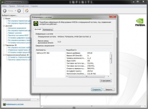 NVIDIA GeForce Desktop 344.60 WHQL + For Notebooks [Multi/Ru]