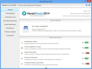 Kerish Doctor 2014 4.60 DC 04.11.2014 [Multi/Rus]