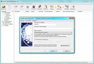 Internet Download Manager 6.21 Build 15 Final [Multi/Ru]