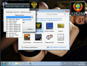Windows 7 Максимальная SP1 by SURA SOFT v.1.5 ( x64) (2014) [Rus]