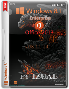 Windows 8.1 Enterprise With Update by IZUAL v08.11.14 & Office2013 (32bit) (2014) [Rus]