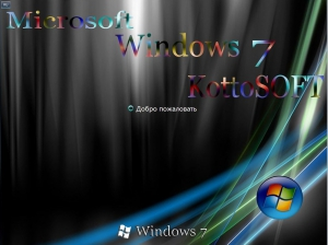 Windows7 SP1 Professional KottoSOFT V.8.11.14 (x86-x64) (2014) [Rus]
