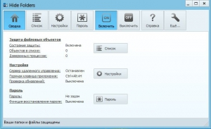 Hide Folders 5.0 Build 5.0.8.1059 RePack by KpoJIuK [Multi/Ru]