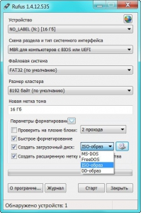 Rufus 1.4.12 (Build 535) Final Portable [Multi/Rus]