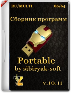 Сборник программ Portable v.10.11 by sibiryak-soft (x86/64) (2014) [RUS/MULTI]