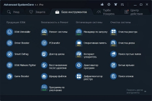Advanced SystemCare Pro 8.0.3.588 RePack by D!akov [Multi/Ru]