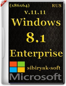 Windows 8.1 Enterprise by sibiryak-soft v.11.11 (х86х64) (2014) [RUS]
