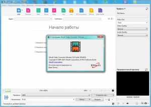Xilisoft Video Converter Ultimate 7.8.5 Build 20141031 [Multi/Rus]