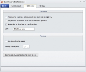 BurnAware Professional 7.6 Final RePack (& Portable) by Xabib [Multi/Ru]