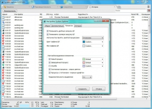 System Explorer 6.0.1.5281 + Portable [Multi/Ru]
