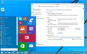 Windows 10 Technical Preview Enterprise 9879 by vldim (x64) (2014) [Rus]