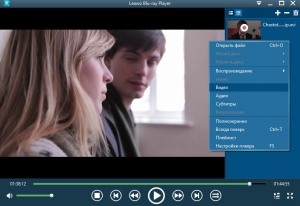 Leawo Blu-ray Player 1.8.0.4 [Multi/Ru]