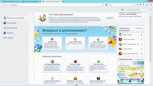 Mozilla Firefox 33.1.1 Final RePack (& Portable) by D!akov [Ru]