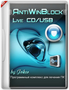 AntiWinBlock 2.9.3 (x86/x64)by Joker-2013 (2014) [RUS]