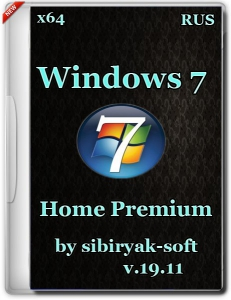 Windows 7 Home Premium by sibiryak-soft v.19.11 (x64) (2014) [RUS]