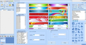 EximiousSoft Banner Maker 5.25 [Rus]