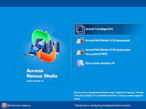 Acronis Boot CD v.2.0 by Sliderpost [Rus]