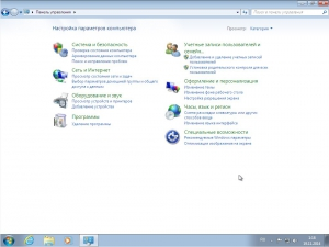 Windows 7 Ultimate SP1 Integrated November By Maherz (x86) (2014) [ENG/RUS/GER]