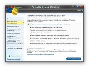 Advanced System Optimizer 3.9.1000.16036 RePack by FanIT [Multi/Ru]