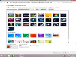 Windows 8.1 Professional KottoSOFT V.20.11.14 (x86) (2014) [Rus]