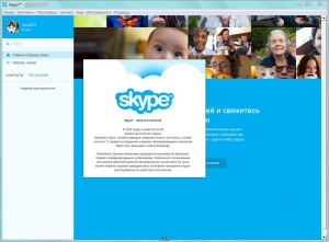 Skype 6.22.64.106 Final RePack (& portable) by D!akov [Multi/Ru]